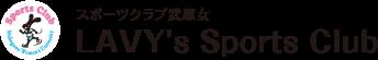 スポーツクラブ武庫女 LAVYs Sports Club